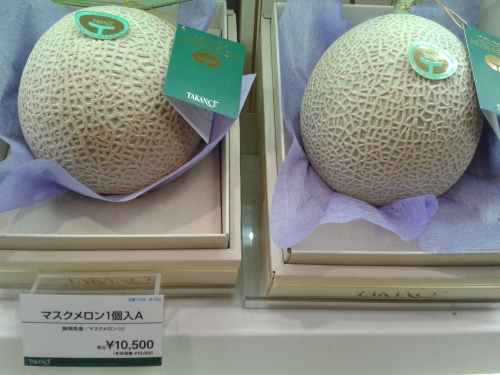 Check out these $100 melons...